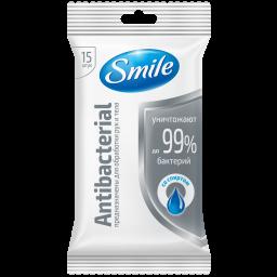 Влажные салфетки Smile Antibacterial со спиртом 15 шт.