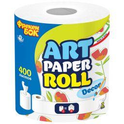Фрекен БОК Кухонные бумажные полотенца 400 листов с декором