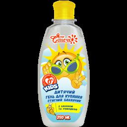 """Детский гель для купания """"Спелый бананчик"""" - Ясне Сонечко, 250 мл"""