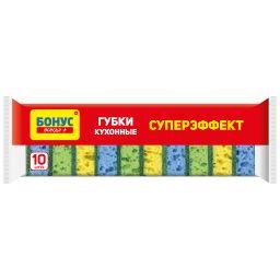 """Губка кухонна крупнопориста """"Суперефект"""" 10 шт."""