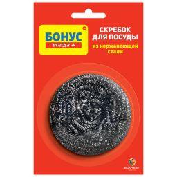 БОНУС Скребок з нержавіючої сталі 1 шт.