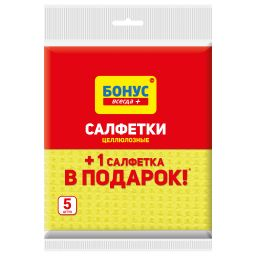 БОНУС Серветки целюлозні 4+1 шт.