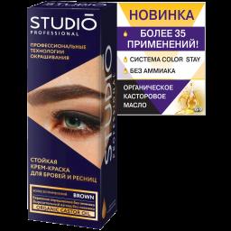 """Краска для бровей и век """"Коричневая"""", Studio 50/30 мл"""