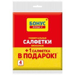 БОНУС Салфетки вискозные 3+1 шт.