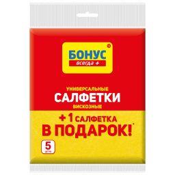БОНУС Серветки віскозні 4+1 шт.