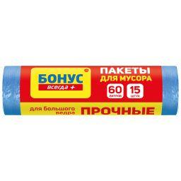БОНУС Пакеты для мусора 60л/15шт. для нестандарного или большого ведра