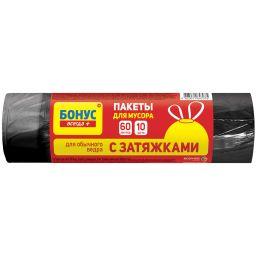 БОНУС Пакети для смiття 60л/10шт. зі зручною затяжкою для великого відра