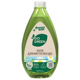 GO GREEN Бальзам для миття посуду з олією ромашки 1 л від Фрекен БОК