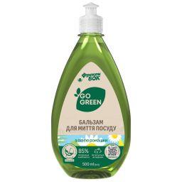 GO GREEN Бальзам для миття посуду з олією ромашки 0,5 л від Фрекен БОК