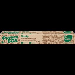 ФБ Папiр для бутербродiв GO GREEN 10м бокс (35шт/ящ)
