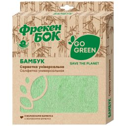 """GO GREEN Серветка з мікрофібри """"БАМБУК"""" від Фрекен БОК"""
