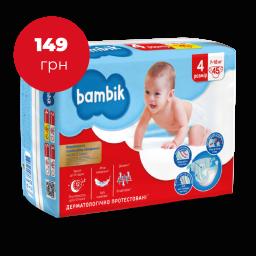 Подгузники детские одноразовые Jumbo (4) MAXI (7-18 кг), TM Bambik
