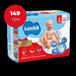 Подгузники детские одноразовые Jumbo (5) JUNIOR (11-25 кг), TM Bambik