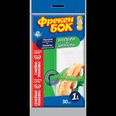 Фрекен БОК Пакети-зіппери 1л 30шт