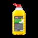 Засіб для миття посуду PRO service «Лимон», 5л