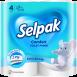 Туалетная бумага белая SELPAK Comfort 4шт.